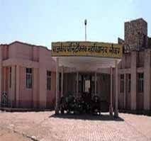Government Polytechnic College Sikar