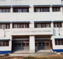 Government Polytechnic,Katihar